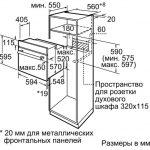 Электрический духовой шкаф Bosch HBF010BR1Q